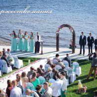 WeddingRegistration_a2