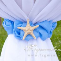 WeddingRegistration_b3