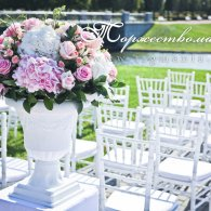 WeddingRegistration_d1