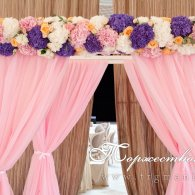 WeddingRegistration_e1