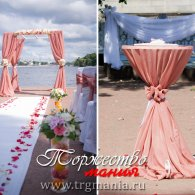 WeddingRegistration_g5