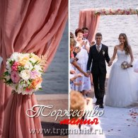 WeddingRegistration_g6