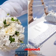 WeddingRegistration_h1