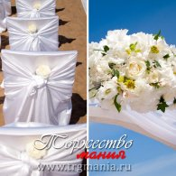 WeddingRegistration_h3