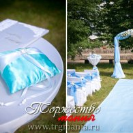 WeddingRegistration_l1