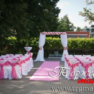 WeddingRegistration_m1
