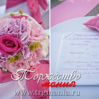 WeddingRegistration_m2