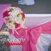 WeddingRegistration_m5