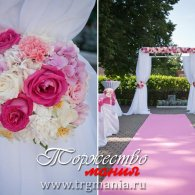 WeddingRegistration_m6