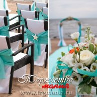WeddingRegistration_n1
