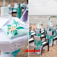 WeddingRegistration_n3