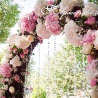WeddingRegistration_p1