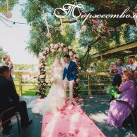 WeddingRegistration_p6