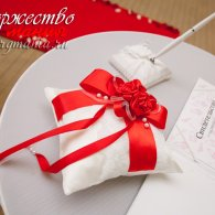 WeddingRegistration_q2