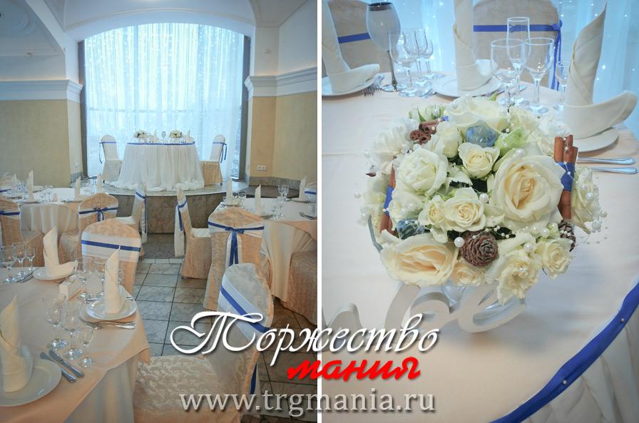 Отель потемкин свадьба