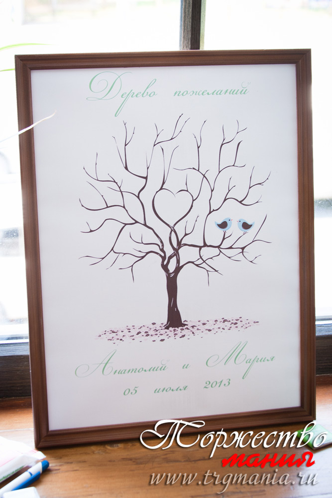 wedding_branch_5